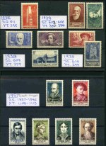 Selection of 38 MLH stamps from 1937 to 1957 including 1952 National Relief Fund set (2). Odd tiny thin spot. Catalogue Value �347.00.