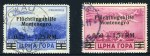1944 Refugee's Fund set fine used. 0.15 + 0.85Rm on 4d Bright Blue has one short perf. JG guarantee stamps on reverse. Sg 95-103. Catalogue Value �2,000.00.