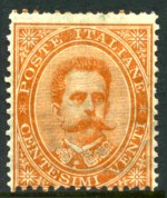 1879 20� Orange King Umberto MLH. Few bluntish perfs at top. Sg 33. Catalogue Value �550.00.