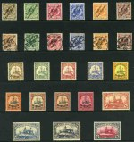 1897-99 German Reichpost O/P Deutsch - Neu-Guinea set of 6 MLH (5pf value lightly creased), plus additional used set, all neatly cancelled Matupi 18/12/00 (3pf value rounded corner perf) and 1901 No Wmk Yacht set MUH (5pf, 10pf and 5m values MLH). Sg 1a-6, 1-6 and 7-19. Catalogue Value �545.00.