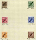 1900 German Reichpost O/P Samoa set of 6 MLH and 1900-01 No Wmk Yacht set MLH (5m value with few short perfs and without gum), plus 1m Carmine Yacht Plate No 1 sheet of 20 MUH. Sg G1-G19. Catalogue Value �415.00. Also 1901 5pf Green (2, one cancelled Apia) and 10pf Carmine Yacht postcards and 1914 5pf Green Yacht postcard with 'Postkarte' only at upper left unused.