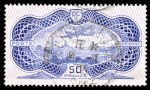 1936 50f Ultramarine on Rose Banknote Air Mail fine used with bent lower right corner perf. Sg 541. Catalogue Value �450.00.