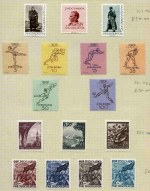 Collection of many hundreds of MLH stamps from 1920 to 1963, with many better sets including some Croatia and Trieste Yugoslav currency issues, on album leaves. Noted 1949 Railway Centenary set, 1950 Chess set, 1952 100d Reddish Purple Postage Due, 1952 60th birthday of Tito set, 1952 Olympics set, 1953 Adriatic Car Rally set, 1953 15d Blue-Green Liberation of Istria and Slovene Coast, 1954 Animals set, 1954 Serbian Insurrection set, 1954 Cultural Anniversaries set, 1956 Yugoslav Art set, 1956 Marine Life set, 1958 Game Birds set, Trieste 1952 Physical Culture Propaganda set, 1952 50d Philatelic Exhibition M/S, 1954 Animals set and other useful items. Catalogue Value �2,106.00.