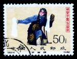 1962 Mei Lan-fang set good to fine used. Sg 2,037-2,044. Catalogue Value �250.00.