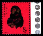 1980 8f Year of the Monkey MUH marginal example, with colour bars. Sg 2,968. Catalogue Value �1,600.00.