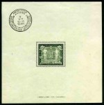 1930 Antwerp Philatelic Exhibition M/S mint, with exhibition special cancellation clear of the stamp. Sg MS568. Catalogue Value �350.00.