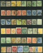 Collection of mint and used stamps including useful and interesting items. Also a range of Austrian Military Post, Austrian Levant and Occupation issues. Catalogue Value over �950.00.