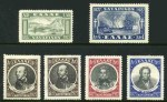 1927 Centenary of Battle of Navarino set, including both printings of 5d value MLH. Sg 427-432. Catalogue Value �271.00.