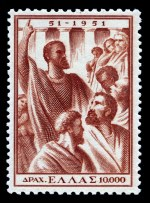 1951 St. Paul's Travels in Greece set MUH. Sg 688-691. Catalogue Value �306.00.