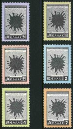 1954 Union of Cyprus with Greece set MUH. 2d Black and Salmon with thin and 2.50d value MVLH. Sg 728-733. Catalogue Value �166.00.