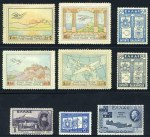 1926 Aeroespresso set MH, 1930 8d Defence of Arkadi Monastery MLH, 1938 6d Balkan Entente MH, 1940 Balkan Entente set MLH and 1950 1000d Battle of Crete MLH. Sg 406-409, 451, 520, 532-533 and 686. Catalogue Value �255.00.