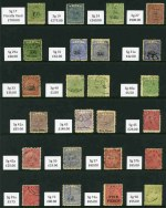 Selection of 24 early used stamps from 1874 to 1894 including 1874 6¢ on 3d Green O/P Gothic