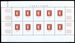 1949 15f Scarlet and 25f Blue French Stamp Centenary sheet of 40 and 1949 10f. (+100f.) Orange-Red French Stamp Centenary (