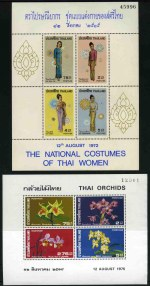 1972 Thai Women's National Costumes, 1973 THAIPEX 73 National Stamp Exhibition, 1974 International Correspondence Week, 1975 Thai Orchids, 1975 South-East Asian Peninsula Games, 1982 Bicentenary of Chakri Dynasty and of Bangkok and 1982 Bangkok 1983 International Stamp Exhibition miniature sheets MUH. One 1982 Bicentenary M/S with minor gum disturbance at base. Sg MS727, 774, 809, 851, 860, 1,099 and 1,109. Catalogue Value £580.00.