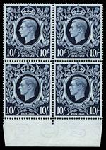 1939-48 KGVI High Value Definitive set in MUH and well centered blocks of 4. 2/6 Brown with some perf separation. Sg 476-478b. Retail £1,160.00.