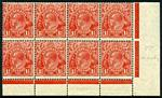 1926 1½d Red Small Multiple Wmk perf 14 KGV lower right corner block of 8 MUH. Centered high, with some perf separation.