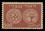 1948 500m Brown-Red on Buff Jewish Coin MLH. Sg 8. Catalogue Value £225.00.