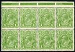 1926 1d Green Small Multiple Wmk perf 13½ KGV MUH marginal block of 8, consisting of 4 Die I and II pairs. Slightest trace of toning.