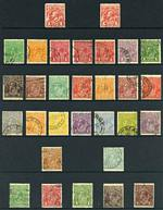 Complete good to fine used KGV collection of 72 stamps, including all watermark, Die variations and OS overprint issues. Several CTO and odd minor fault.