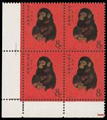 1980 8f Year of the Monkey in MUH lower left corner block of 4. One unit with slight and minute surface thin. Sg 2,968. Catalogue Value £6,400.00.