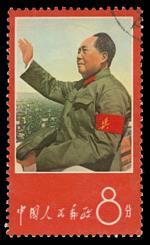 1967 Thoughts of Mao set of 2 se-tenant strips of 5, plus the single stamp CTO with gum. 2 stamps with tarnished gold. Sg 2,343, 2,344a and 2,349a. Catalogue Value £1,860.00.