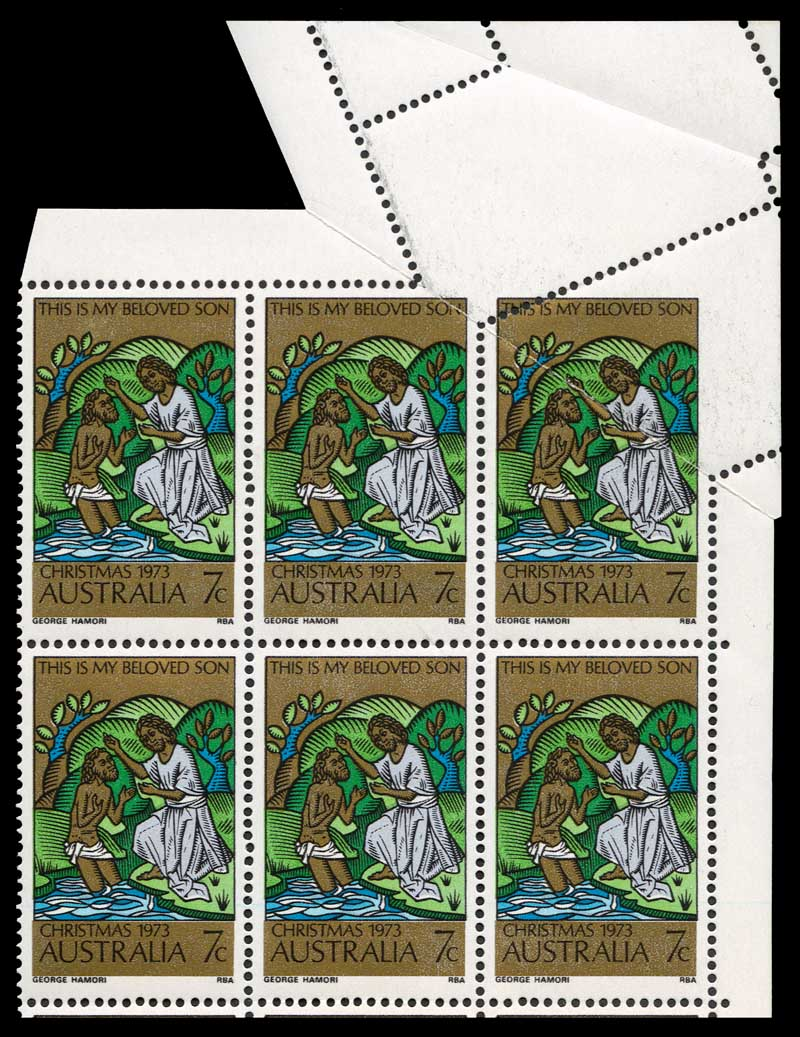 1973 7¢ Christmas MUH marginal block of 15 from right pane of the sheet, top right corner unit entirely imperforate at top and partly imperforate at right with adjoining unit partly imperforate in top right corner, caused by paper fold. Unlisted in the ACSC.