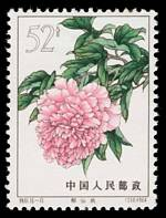 1964 Chinese Peonies set MLH. Three of 8f and the 20f value thinned. Sg 2,185-2,199. Catalogue Value £475.00.