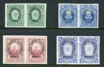 1883 1¢ Green, 5¢ Blue, 50¢ Rose and 1s Ultramarine with
