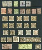 Collection of 175 mint and used stamps and 3 Embossed Envelopes including some duplication, Officials, Hamburg local issues, some blocks of 4 and numerous better items. Some faults, but generally clean and attractive. Catalogue Value £2,773.00.