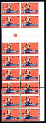 1978 18¢ Kingsford Smith vertical gutter block of 24, eight units imperforate, two units partly imperforate and two units with double perforations MUH. Folded through gutter with orange colour control circle from layout 1, sheet A. Similar listing to ACSC 792ba. Catalogue Value $1,500.00.