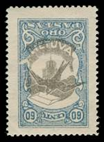 1926 60¢ Grey Black and Blue Swallow Air issue with inverted centre MVLH. Z. Mikulski guarantee mark in reverse. Sg 248b. Catalogue Value $325.00.