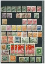 Collection of hundreds of MUH, MLH and used stamps from 1949 to 1997 including large range of modern MUH sets and some miniature sheets in quality stockbook. High catalogue value.