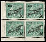 1922 50h on 100h Blue-Green Air Mail with inverted overprint in MUH top right corner block of 4 with 2013 Ceremuga certificate. Expertisation stamps on reverse. Lightly hinged in selvedge. Rare. Mi 199K. Sg 224a. Catalogue Value £1,000.00.