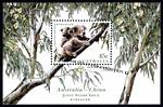 1995 45¢ Koala M/S overprinted Australian Stamp Exhibition MUH. Overprint grossly misplaced diagonally.