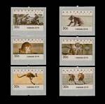 2016 30¢ Adelaide Emergency Counter Printed Stamp Type B set of 6 MUH. These stamps were issued in Adelaide only, for a few days in early January 2016, when there was a shortage of 30¢ stamps after the postage rate increased from 70¢ to $1.00.