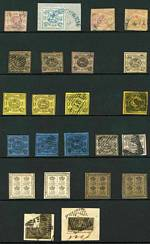 Collection of 70 mint and used stamps from 1852 to 1865, with many better and highly catalogued items and some light duplication. May include the odd forgery or reprint, but most appear genuine. Generally in fine condition. Catalogue value over £13,000.00. Also 34 used Revenue stamps and 4 mint Embossed envelopes.