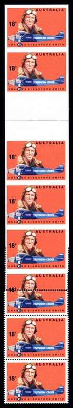 1978 18¢ Kingsford Smith vertical gutter strip of 12, four units imperforate, one unit partly imperforate and one unit with double perforations MUH. Folded through gutter. Similar listing to ACSC 792ba. Catalogue Value $750.00.