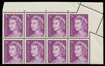 1971 7¢ Purple QEII MUH corner block of 8, top corner stamp part imperforate at top and right due to paper fold. ACSC 447bb.