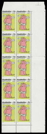 1973 7¢ Metric (Length) MUH vertical block of 10 with horizontal perforations misplaced 3mm downwards. Lightly hinged on selvedge. ACSC 624b. Catalogue Value $750.00.