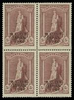 1946 BCOF set in MUH reasonably centered blocks of 4. The 5/- value is Thin paper.