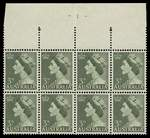1953 3d Green QEII upper full Plate No 1 with dashes at top centre block of 8 MUH. ACSC 295zb. Catalogue Value $2,000.00.