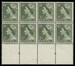 1953 3d Green QEII full Plate No 1 with dashes at bottom centre block of 8 MUH. ACSC 295zc. Catalogue Value $2,000.00.