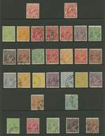 Complete good to fine used KGV collection of 72 stamps including all watermark, Die variations and OS overprint issues. Large Mult Wmk 1d Carmine-Pink in the scarce Cooke printing and Small Mult Wmk perf 13½ 4½d Violet Die II CTO with gum. Mainly above average fine used condition with the odd minor fault.