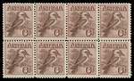 1914 6d Maroon Engraved Kookaburra in block of 8, centered high, lightly hinged on 2 units, the other 6 units MUH.
