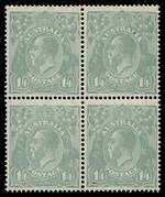 1927 1/4 Deep Greenish Blue Small Multiple Wmk perf 14 KGV in well centered block of 4, the upper units lightly hinged, lower units MUH.