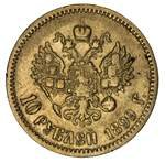 1899 10 Rouble with Felix Zaleman mintmark gF. Contains 8.6026 grams of 90% pure gold with actual gold content of .2489 oz.