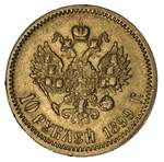 1899 10 Rouble with Elikum Babayantz mintmark F. Contains 8.6026 grams of 90% pure gold with actual gold content of .2489 oz.
