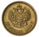 1899 10 Rouble with Appolon Grasgov mintmark VF. Contains 8.6026 grams of 90% pure gold with actual gold content of .2489 oz.