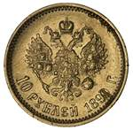 1899 10 Rouble with Appolon Grasgov mintmark F. Contains 8.6026 grams of 90% pure gold with actual gold content of .2489 oz.