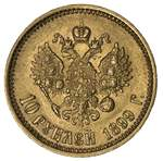 1899 10 Rouble with Felix Zaleman mintmark F. Contains 8.6026 grams of 90% pure gold with actual gold content of .2489 oz.